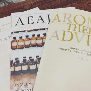aromatherapy02