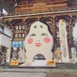 八坂神社の画像
